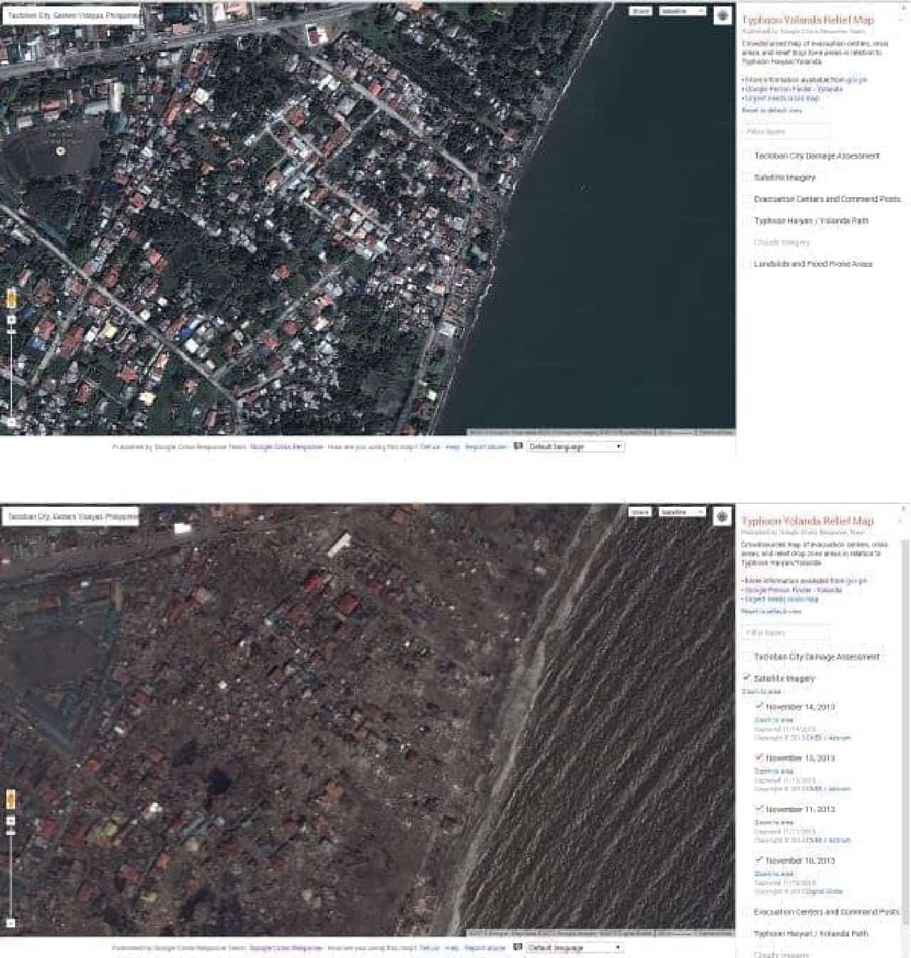フィリピン・レイテ島タクロバン市周辺の衛星写真  上:被災前(2006年9月撮影)  下:被災後(2013年11月13日撮影)  (出典:Google)