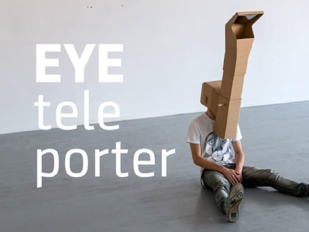 普段とは違った視点を楽しめる「EYEteleporter」