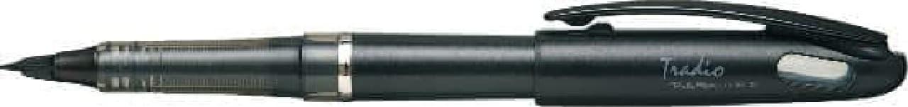 プラスチック製ペン先型万年筆「トラディオ プラマン」