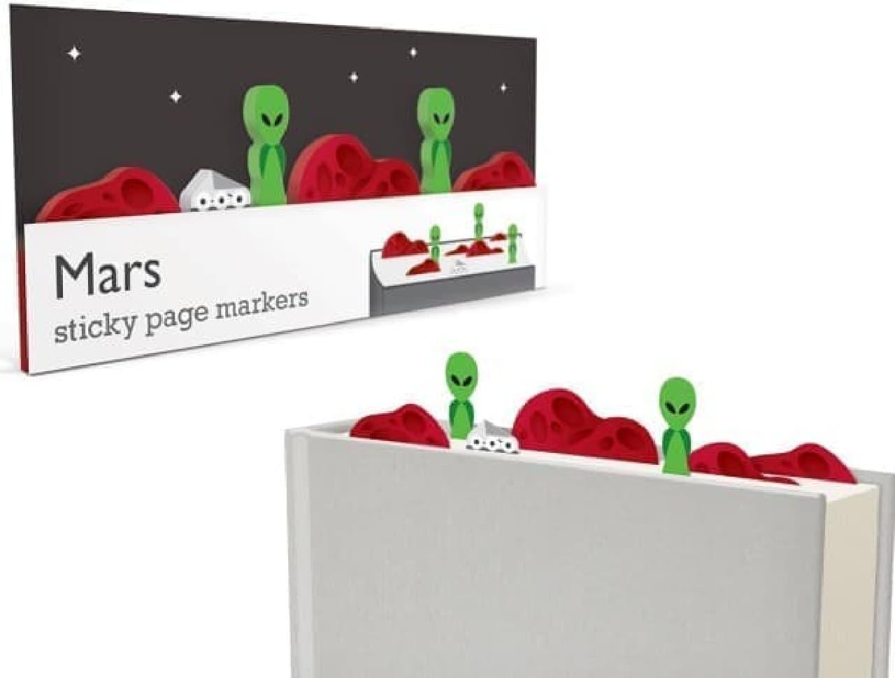 「火星」パッケージには、エイリアン、スペースバギーなどの栞が付属している