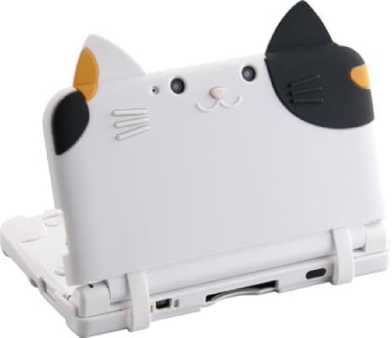 3DS LL がキュートなネコに変身