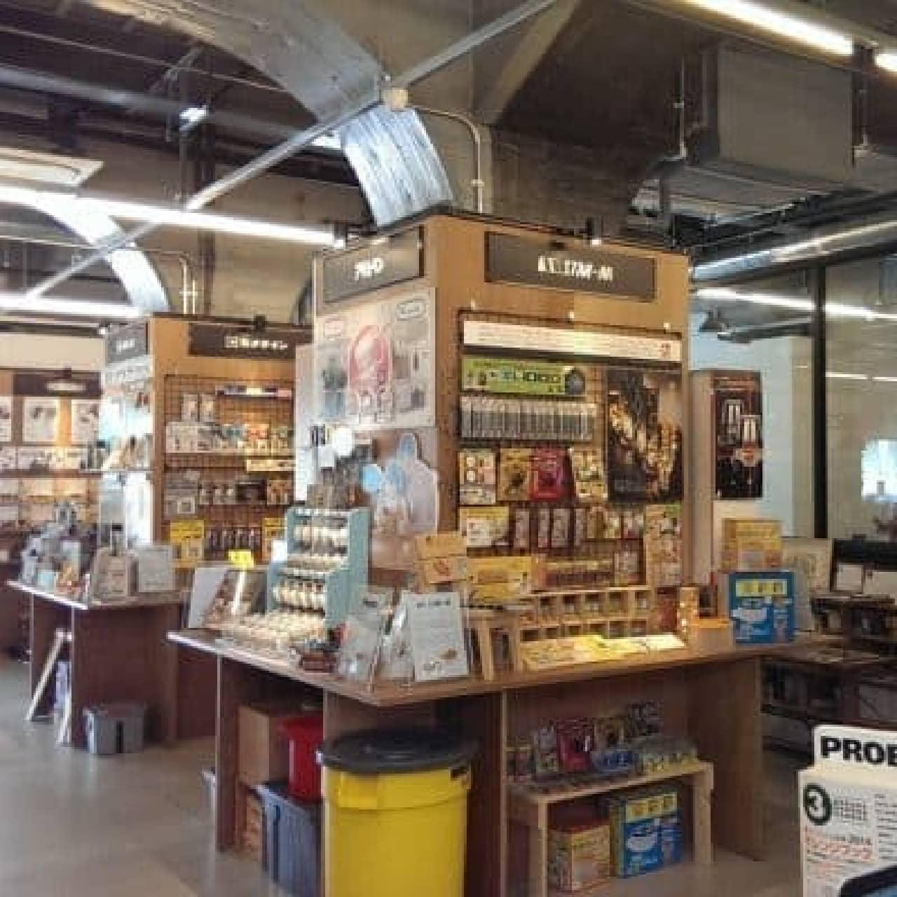 「DIY FACTORY OSAKA」店内の様子  (出典:DIY FACTORY OSAKA 公式サイト)