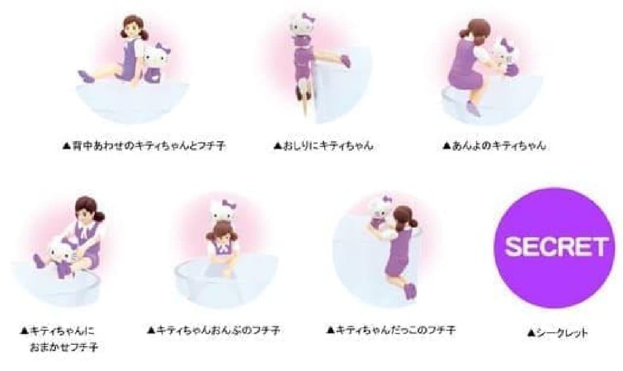 北海道土産にいかが?  (出典:「コップのフチ子×ハローキティ」公式 Facebook)