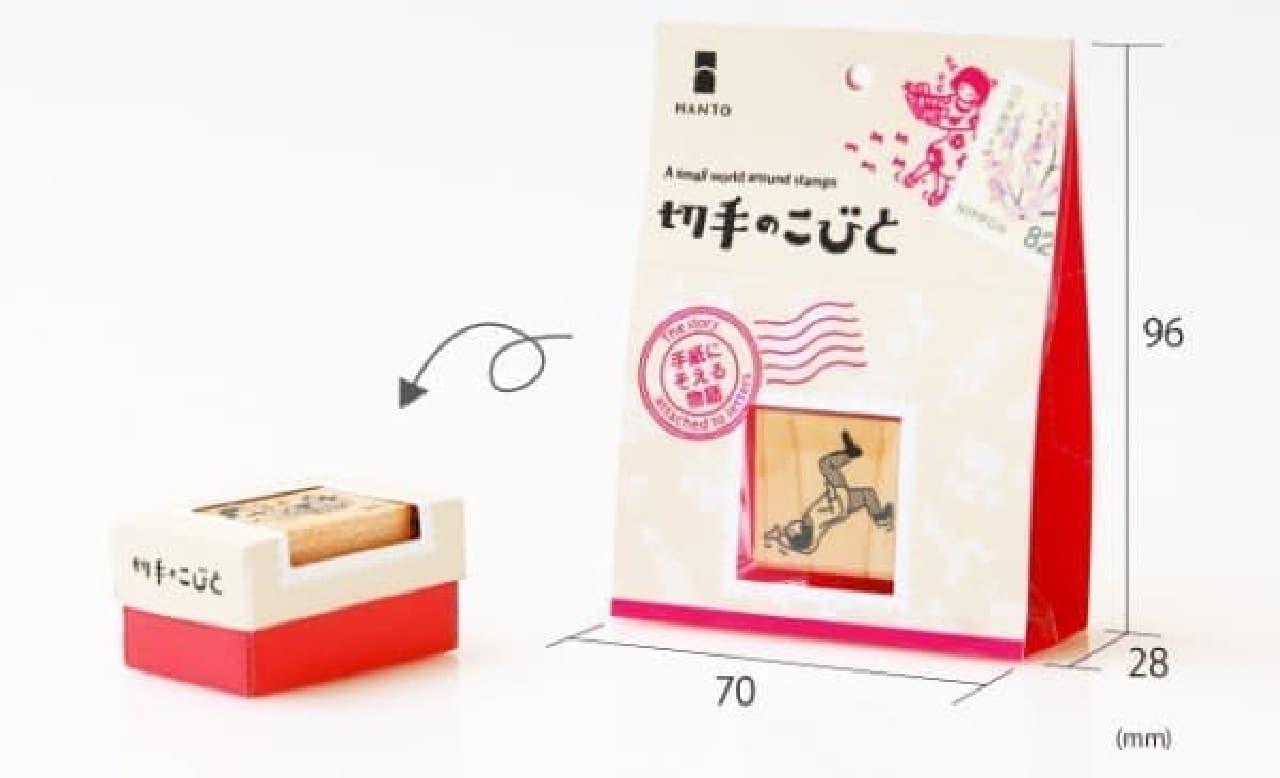 パッケージはスタンプ用の箱に(パッケージは3種類)