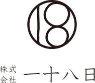 「一十八日」ブランドロゴ