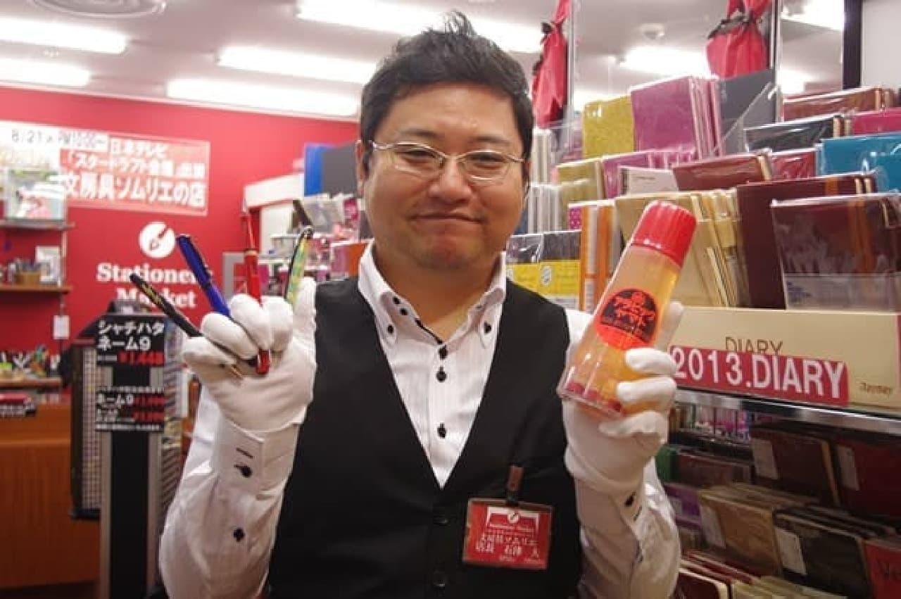 """""""文房具ソムリエ""""こと石津さん"""