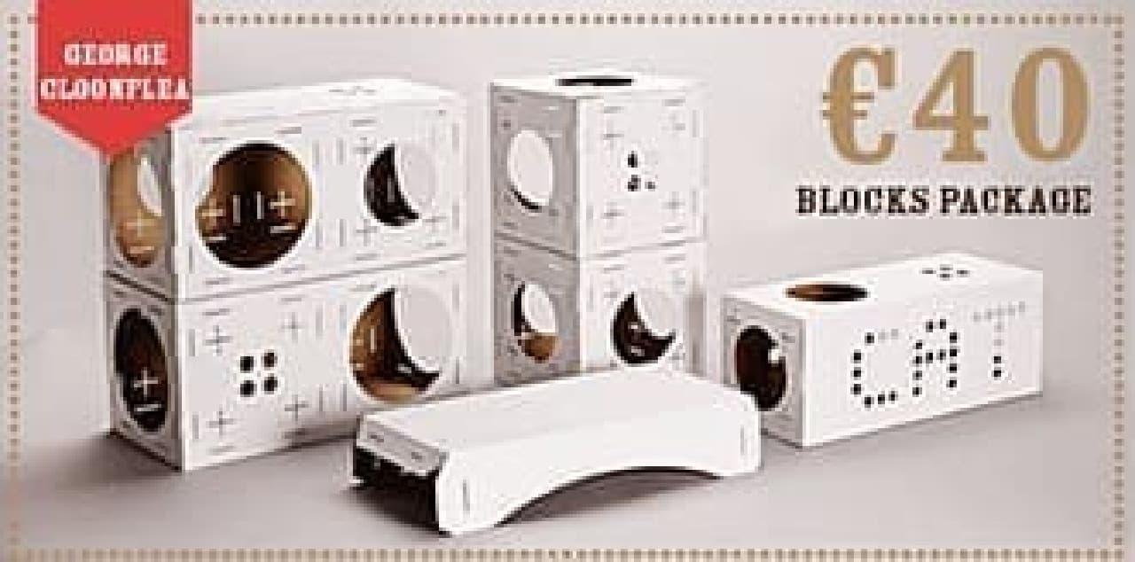 「BLOCKS」のベーシックパッケージ