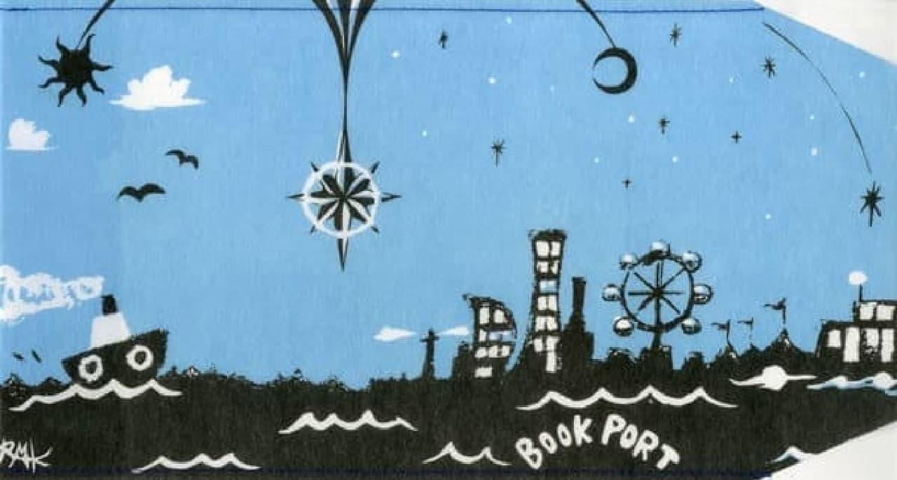 横浜のイメージを盛り込んだ「ブックポート203 緑園店」