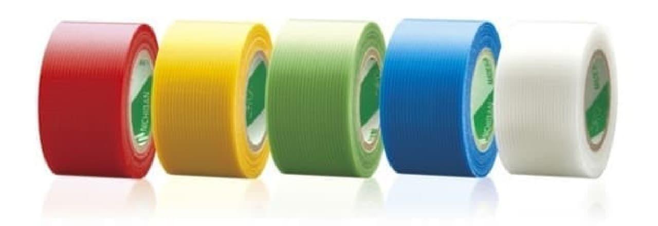 テープのカラーは全5色