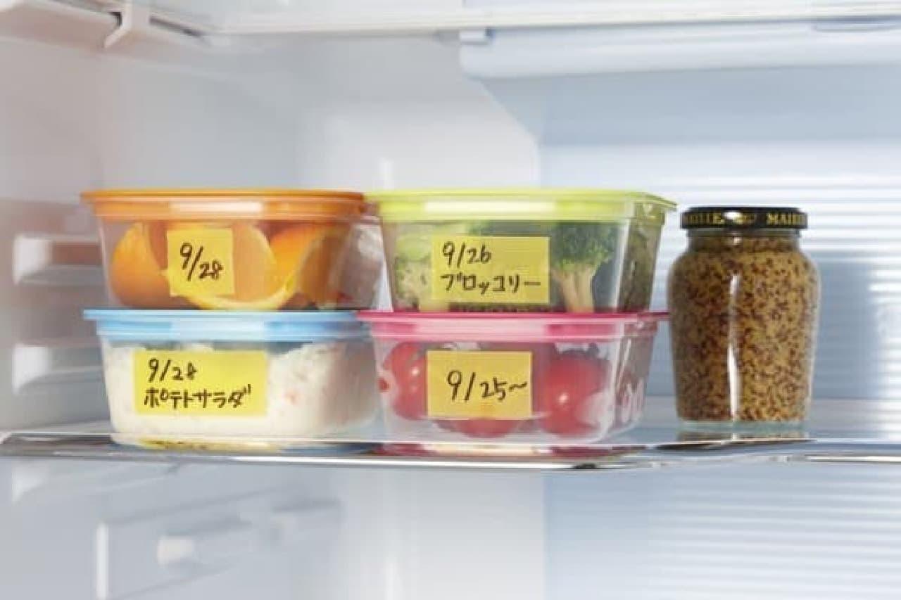 キッチンに1つあると便利な「ワザアリテープ」