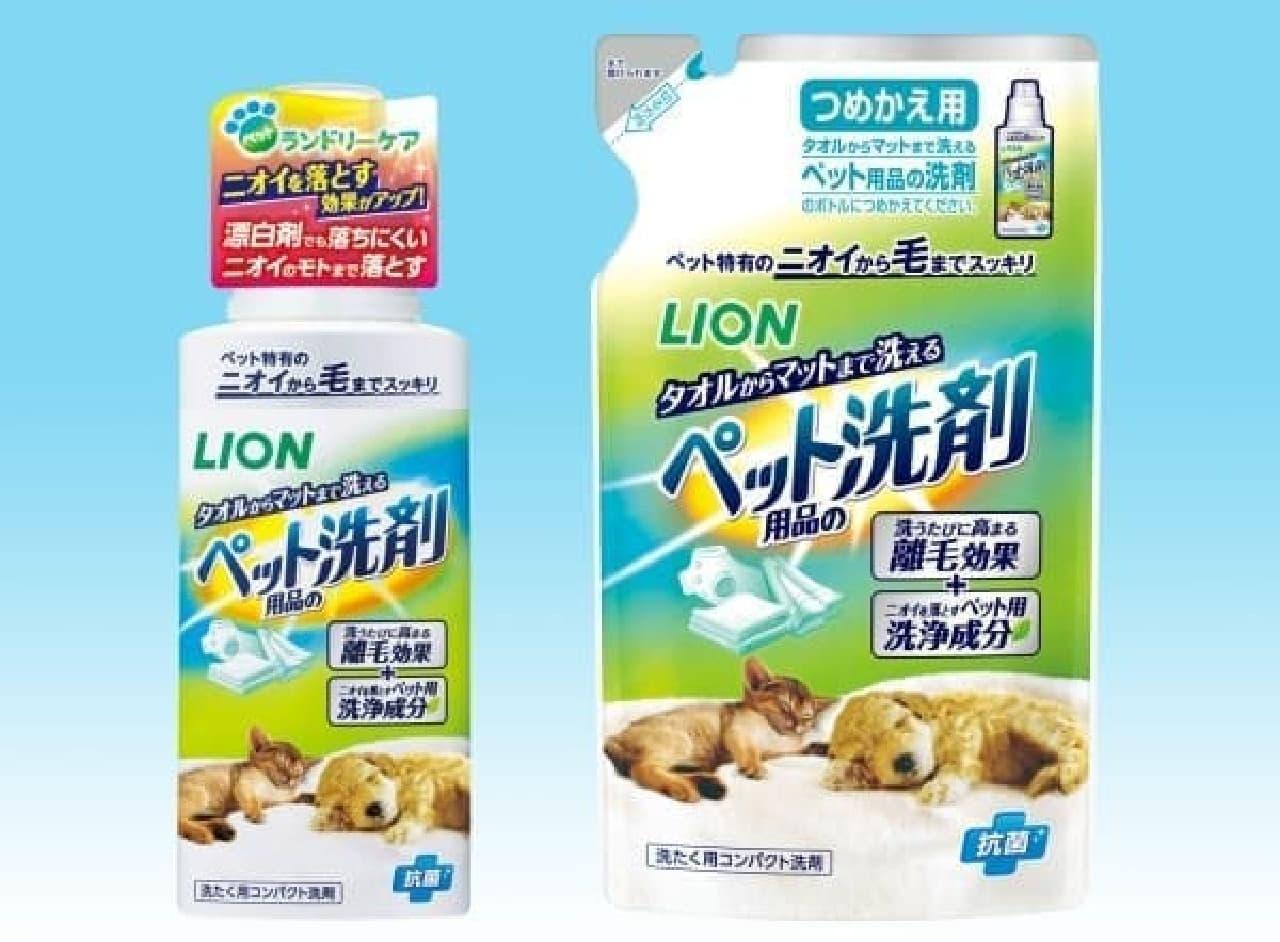 ペットまわりの布製品専用洗剤「ペット用品の洗剤」