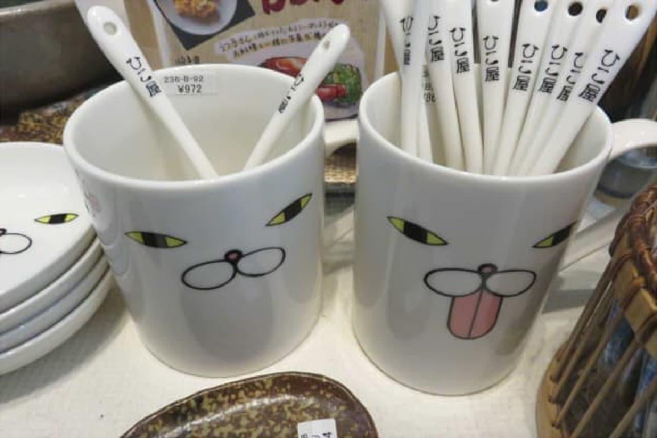 同デザインのマグカップなども
