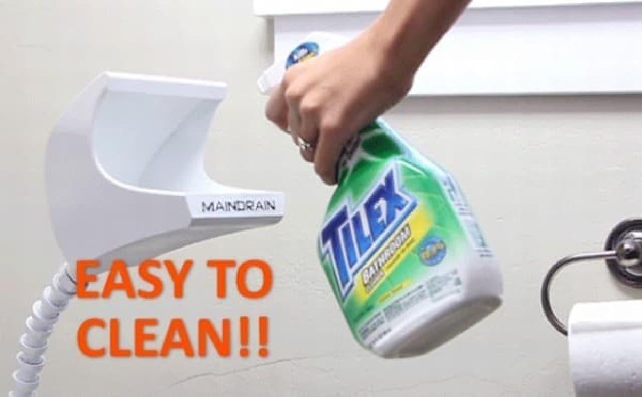 掃除は週に一度程度必要だそうです