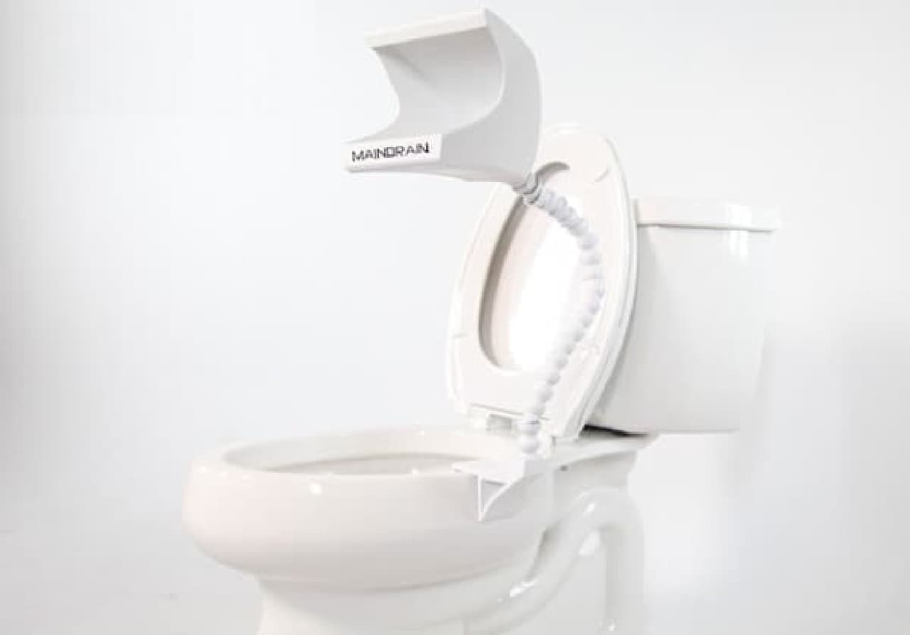 「メインドレイン」は、男性用の簡易小便器