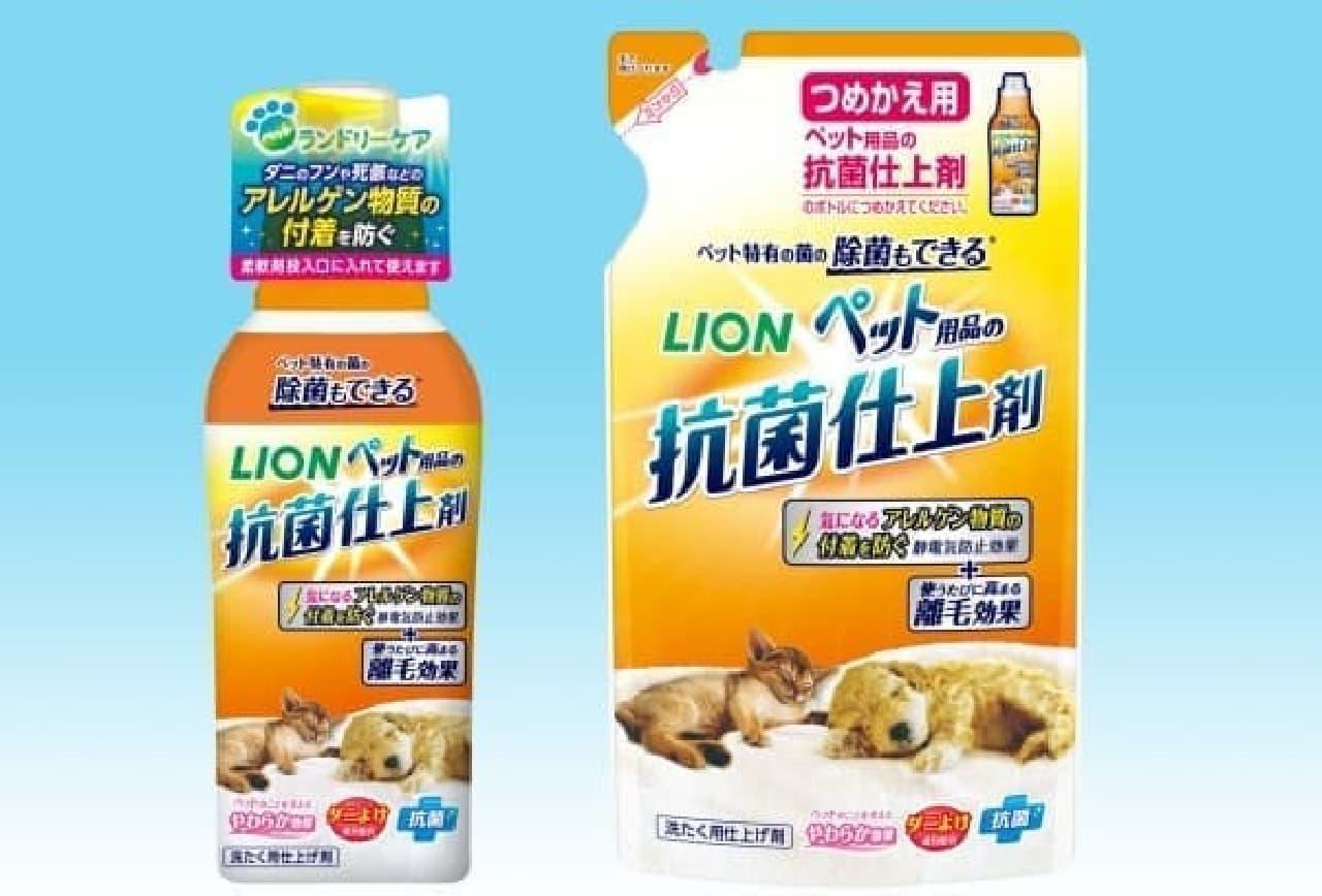 ペットまわりの布製品用洗濯仕上げ剤「ペット用品の抗菌仕上剤」