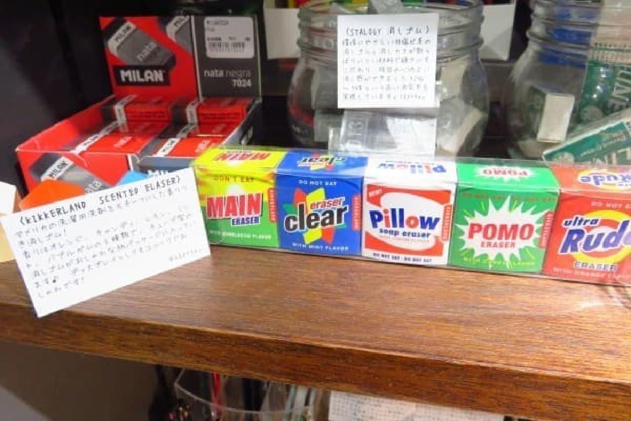 アメリカの洗剤をモチーフにした消しゴムもあります  「あの香りが好き」という人は、  この消しゴムもきっと好きです