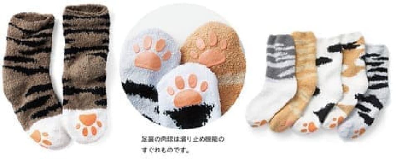 猫足もふもふルームソックス〈パート2〉の会