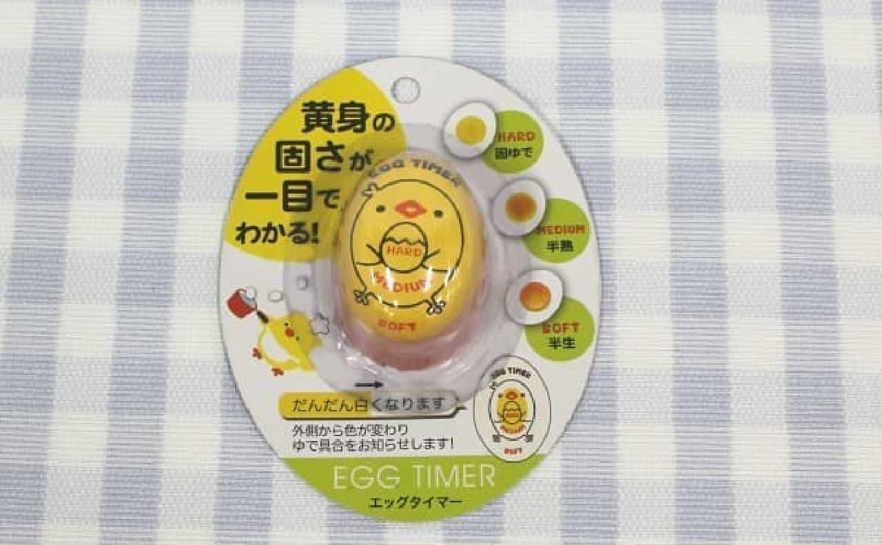 黄身の固さが一目でわかる「Egg Timer」