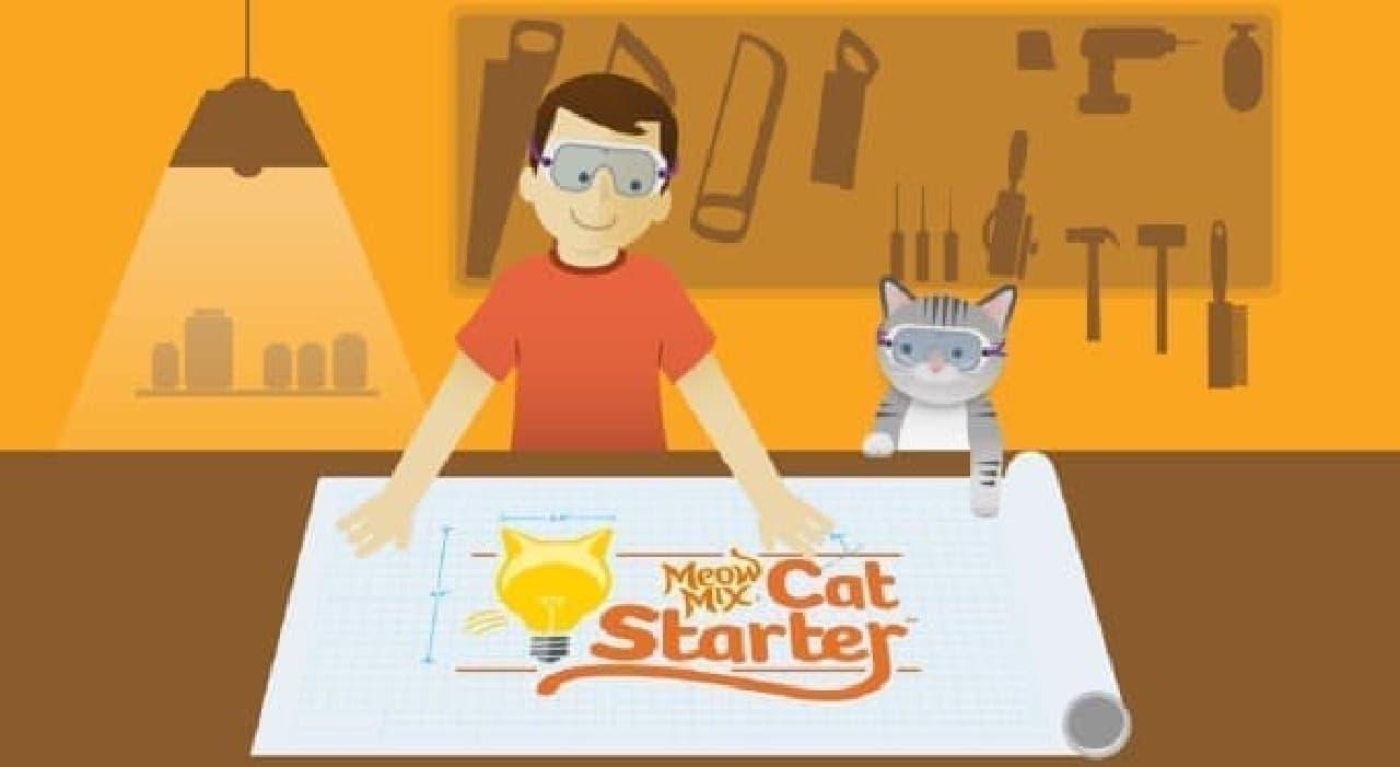 ネコグッズをネコと一緒に開発する「Cat Starter」  ネコの手も借りちゃう?