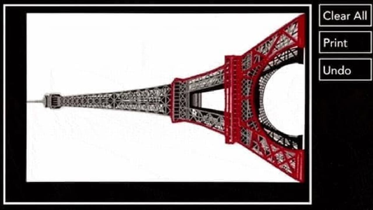 エッフェル塔の写真をトレースすれば
