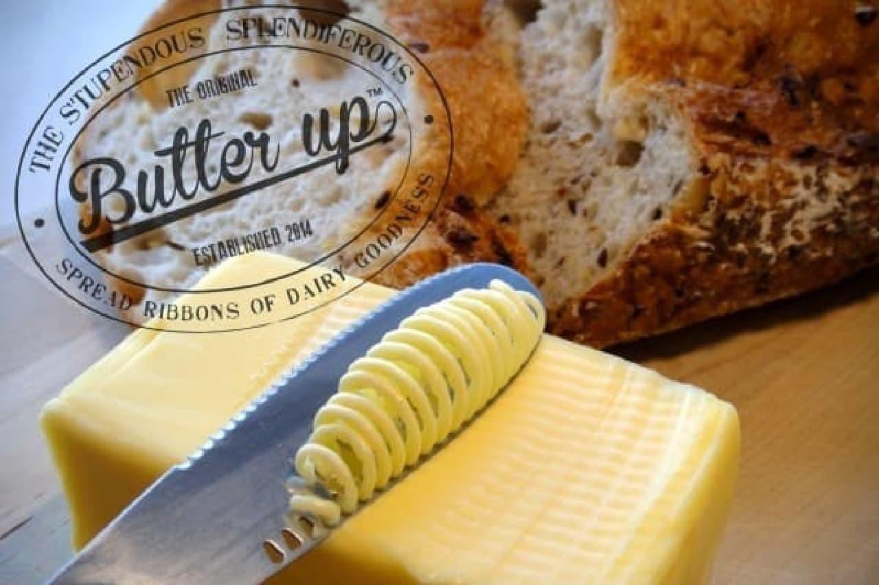 もうナイフでパンを破かない!?