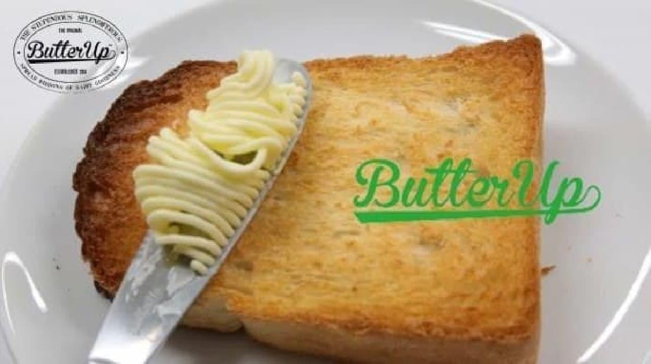 削り取ったバターは、反対のエッジを使って塗り広げます