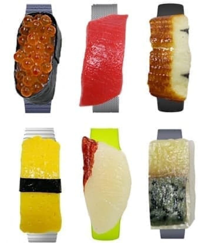 「Sushi Watch」には、全6種類のバリエーション