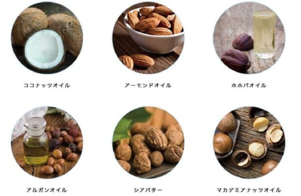6種類の天然植物オイル配合