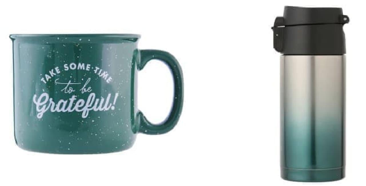 (左)ホーロー風加工のマグカップ(800円)  (右)繊細なカラーリングのステンレスボトル(1,400円)