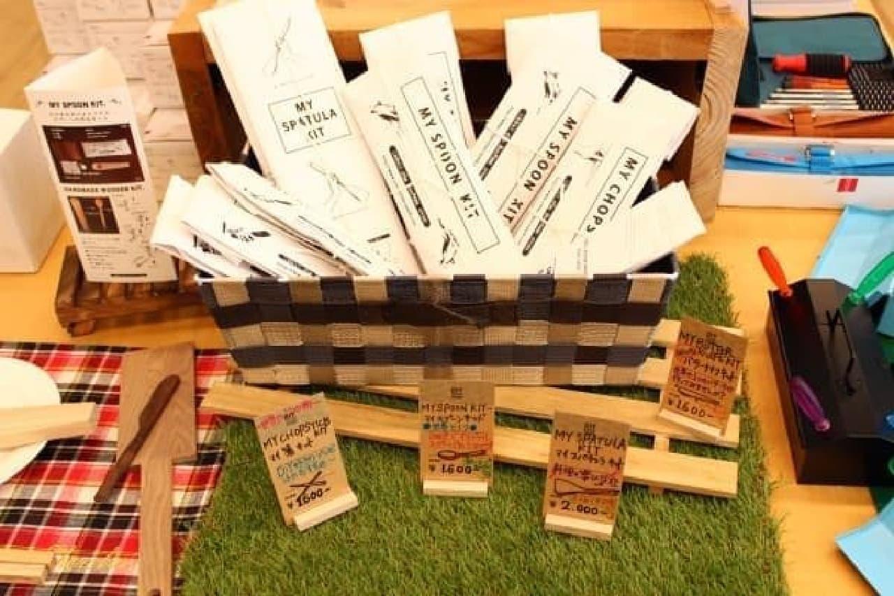 自分で作る木工カトラリーはギフトにもオススメ