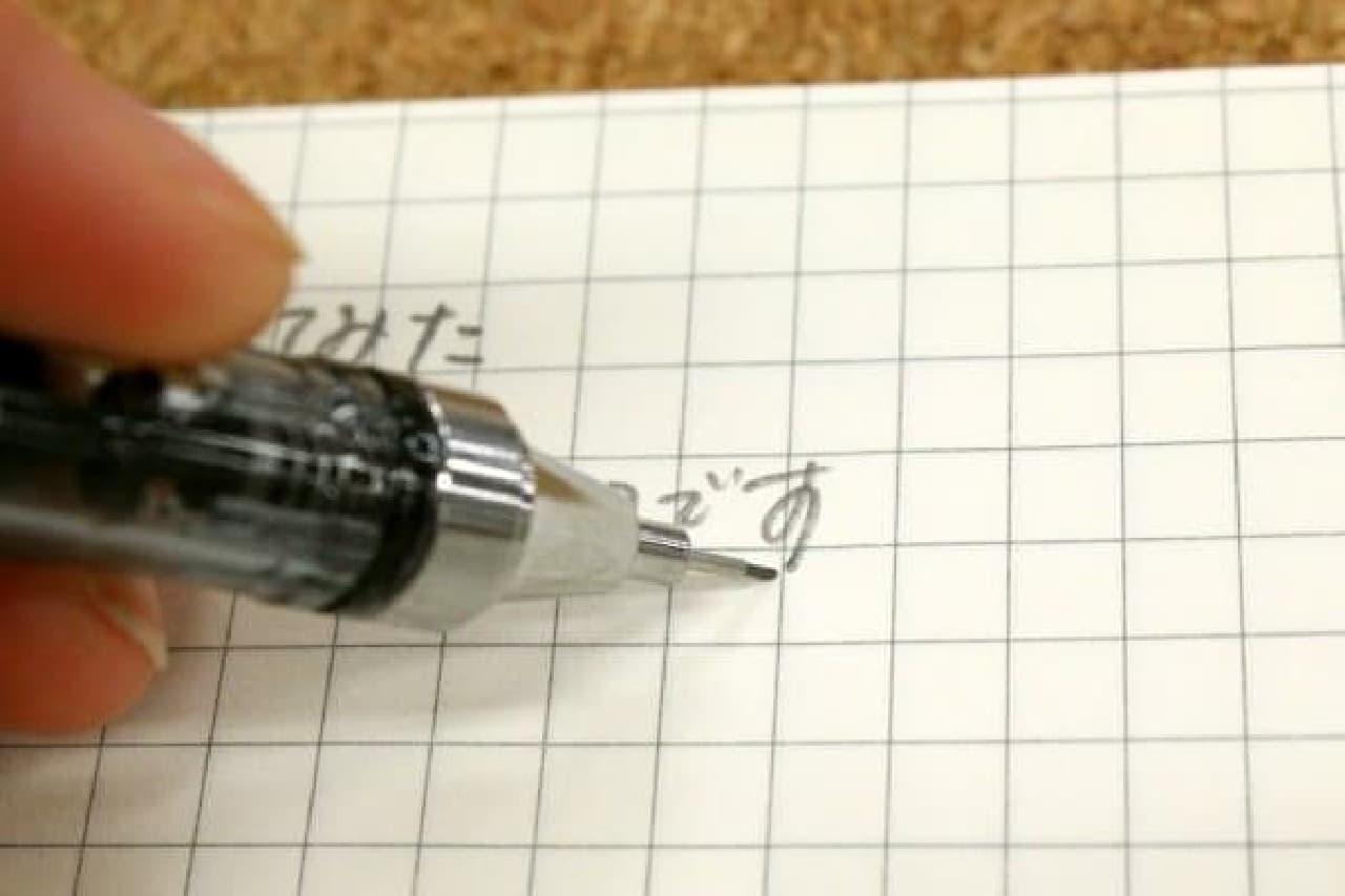 製図用シャープペンの書き心地が手軽に楽しめる