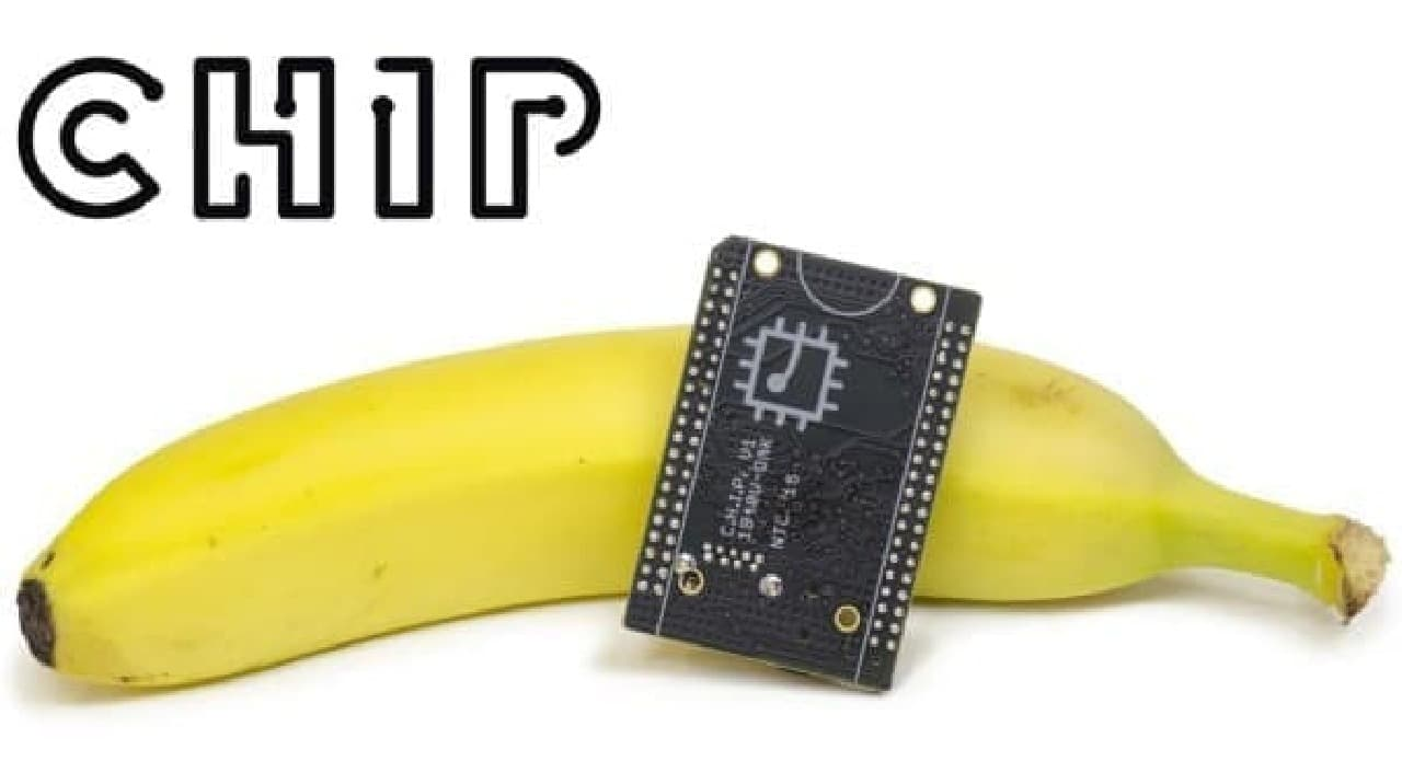 世界一安いパソコン「C.H.I.P.」  バナナがおいしそう!