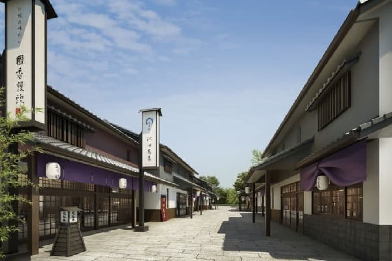 町屋の風情漂う店舗併用型賃貸住宅