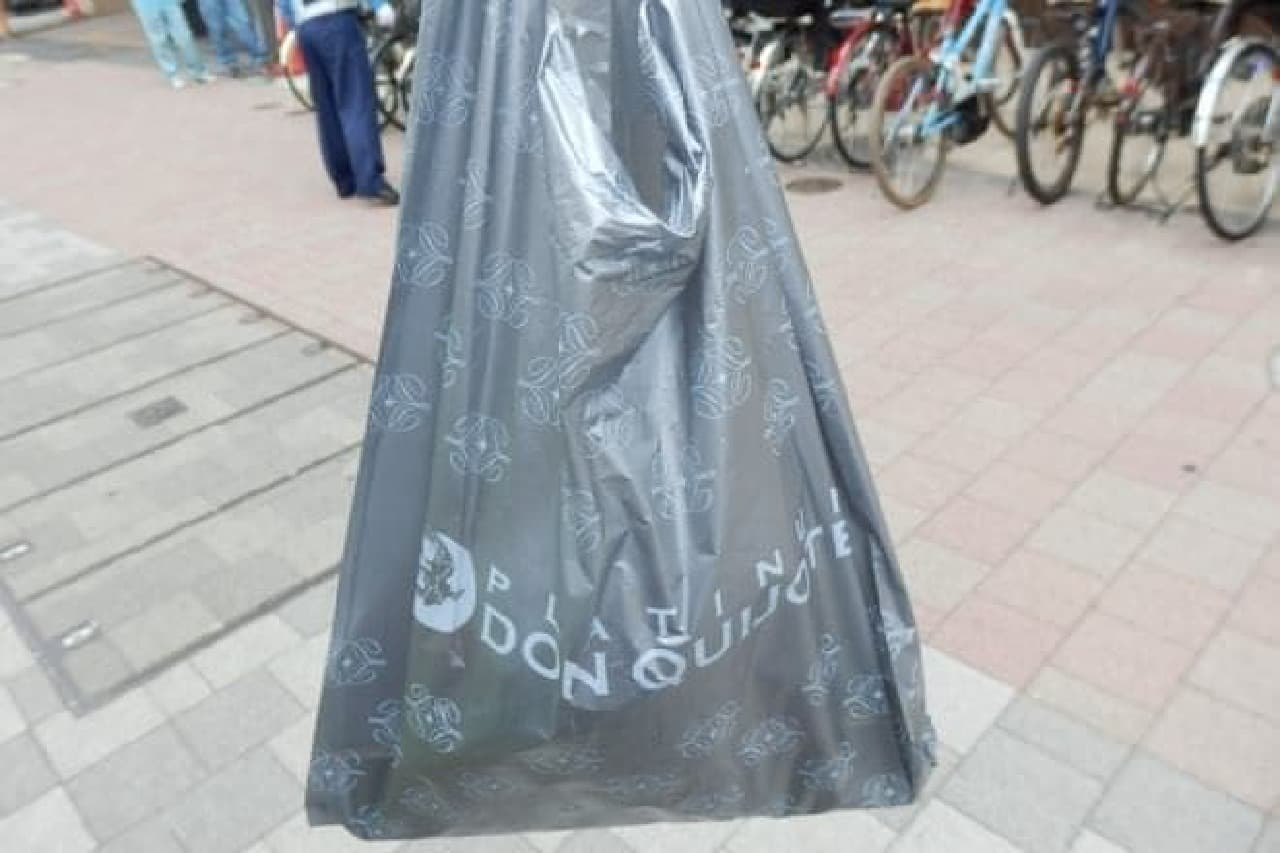 袋もプラチナ仕様!
