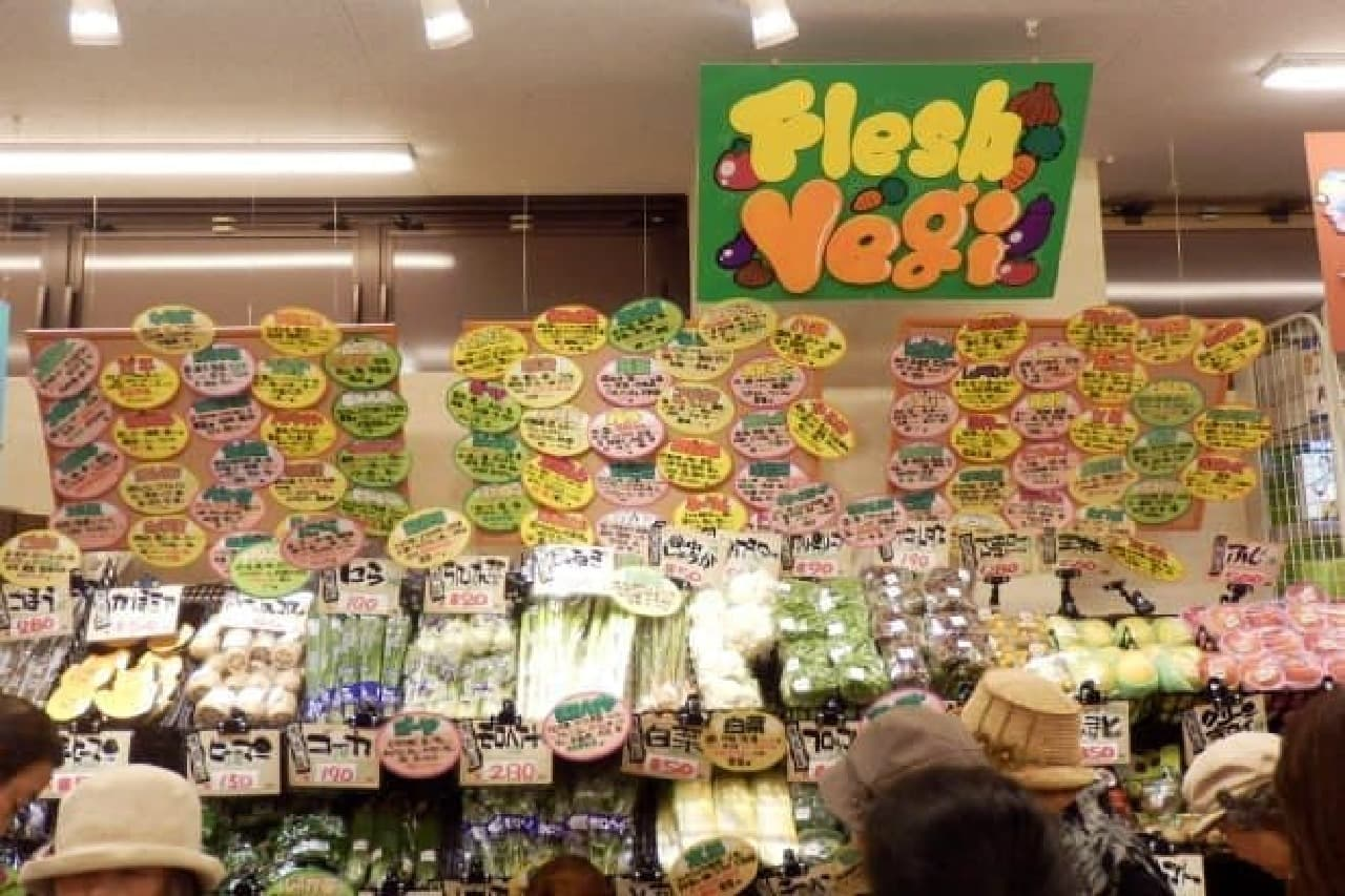 野菜売り場には丁寧に書かれたポップも。値段は相場と変わらない