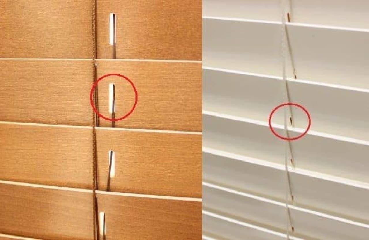 全閉時の遮光性をアップした「フォレティアシェイディ」(右)  穴がスラットに重なるよう位置も調整されています