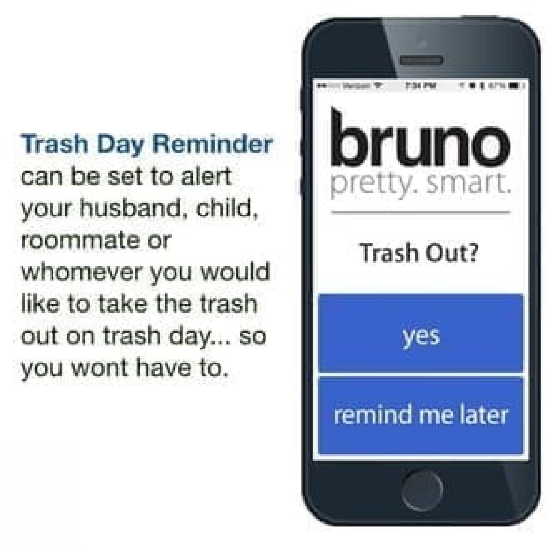 ゴミ捨てプッシュ通知機能