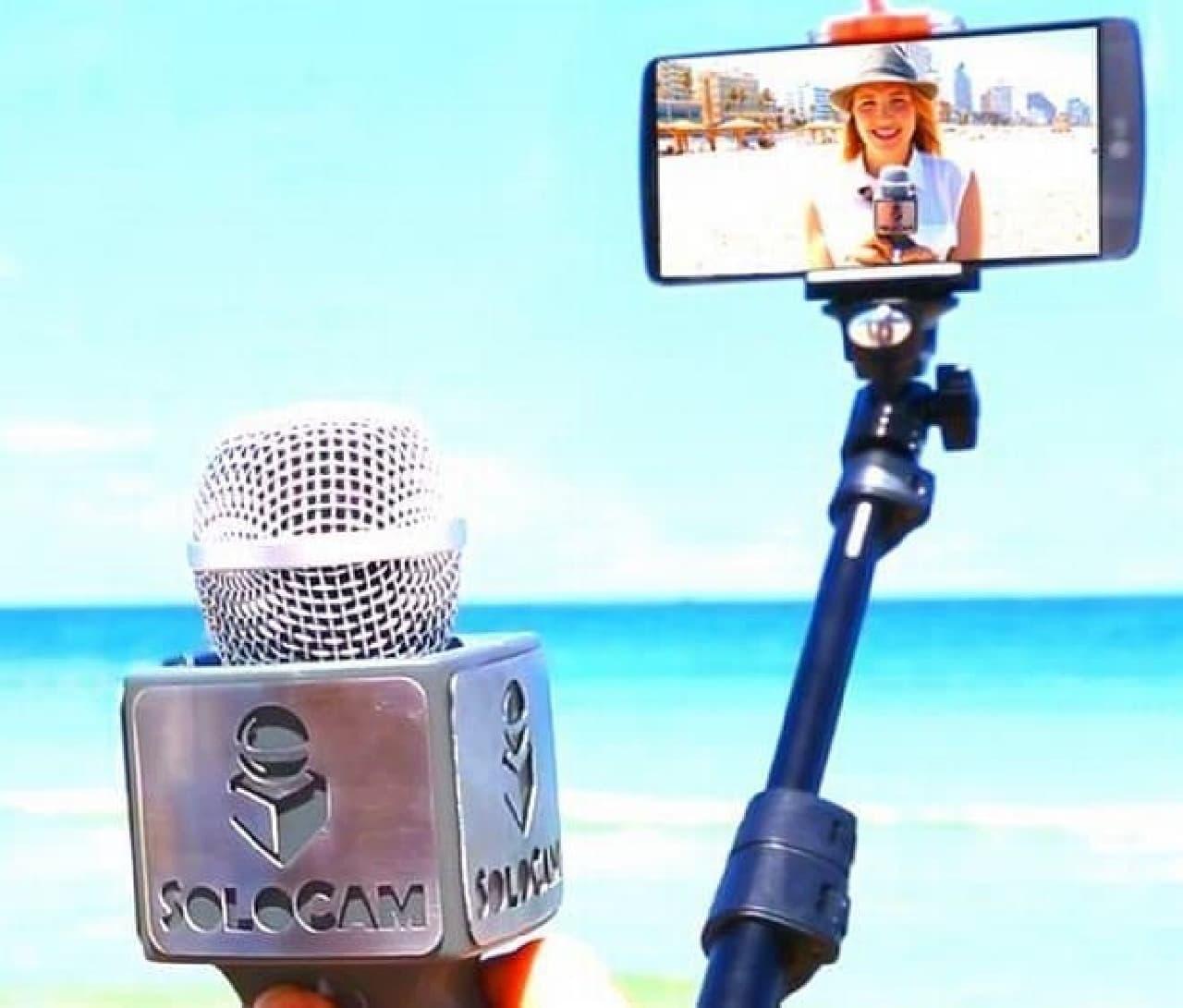 動画撮影に特化した自撮り棒「SoloCam」