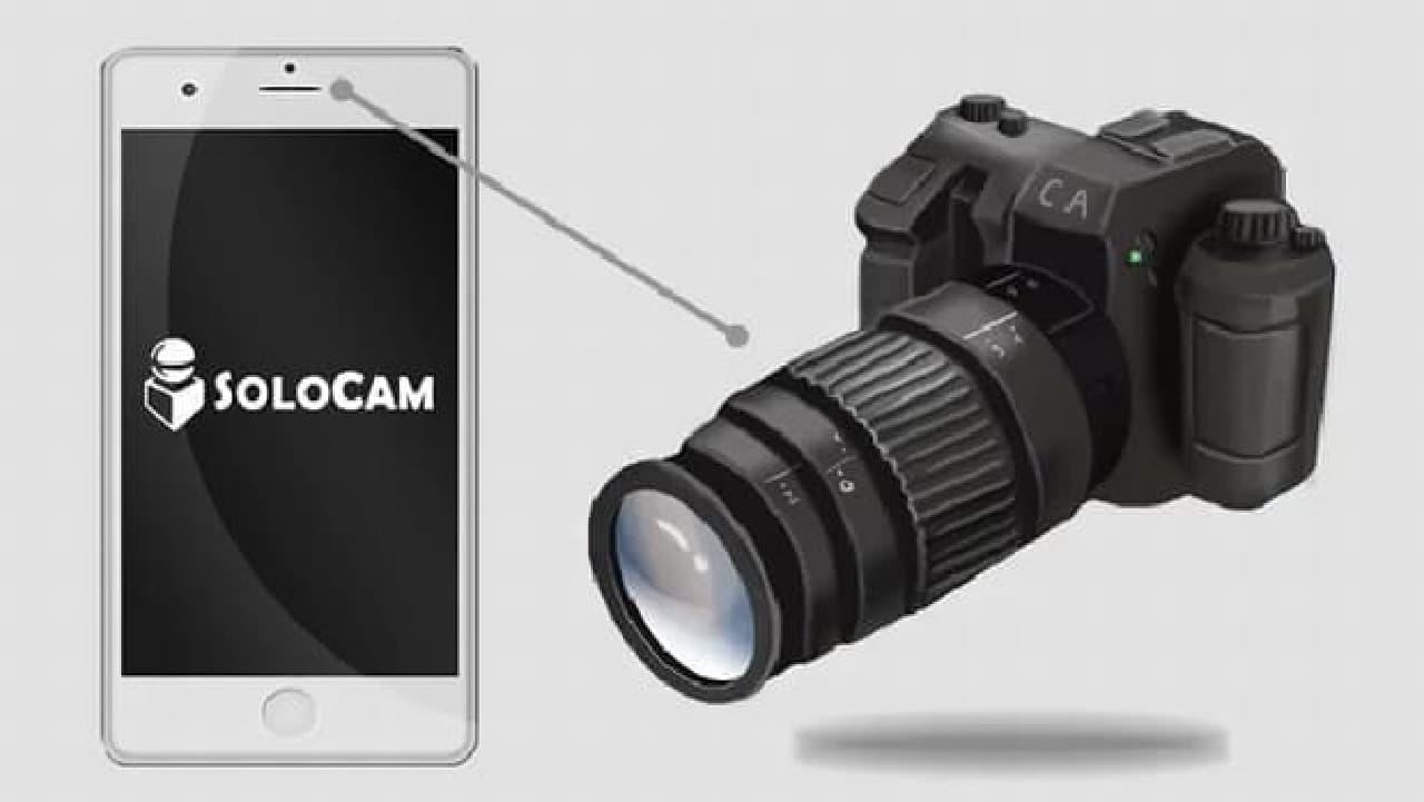 スマートフォンカメラの進化は著しく、驚くほどの高画質で撮影が可能に