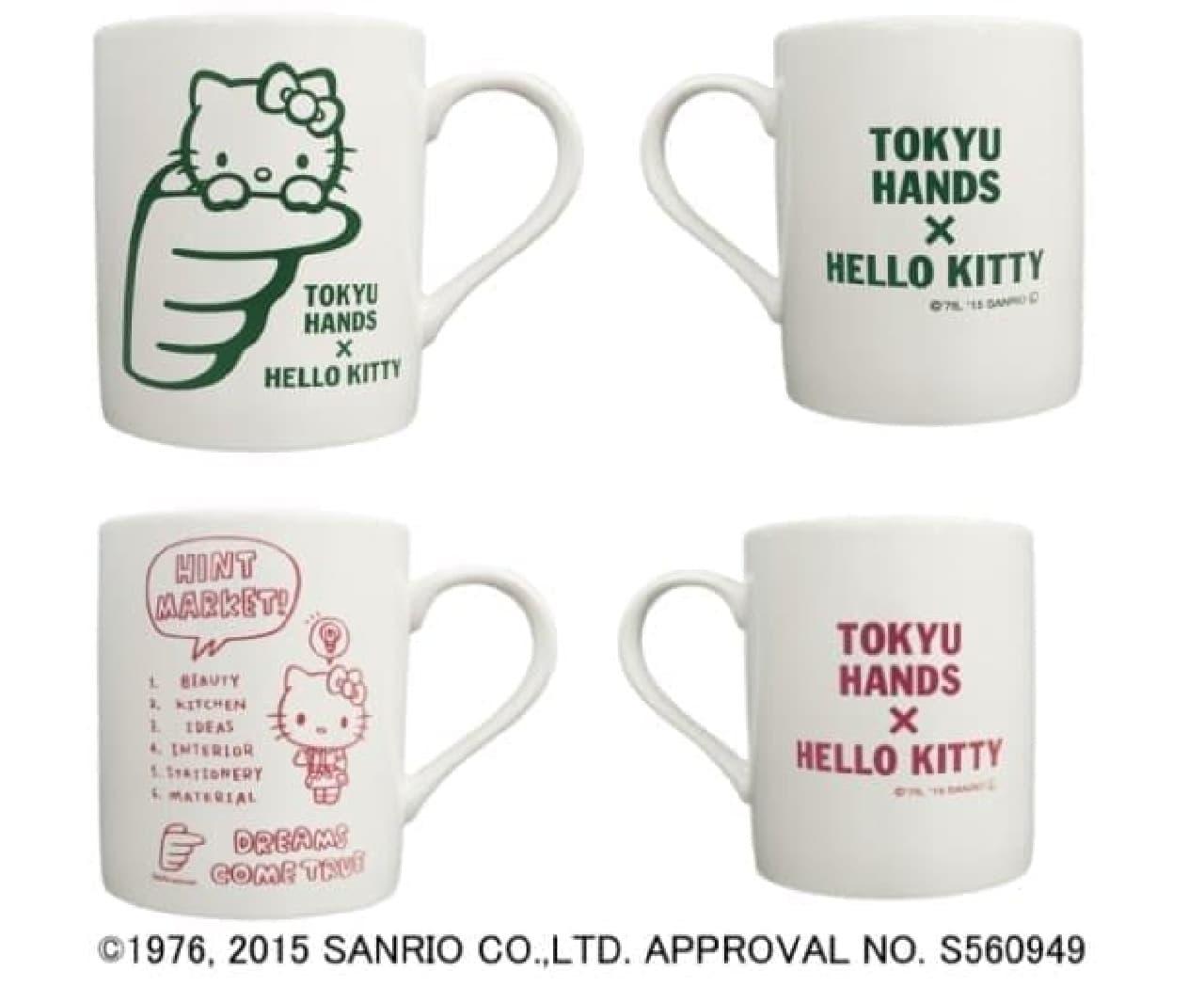 HANDS×HELLO KITTY マグカップ 各1,500円(税別、以下同じ)