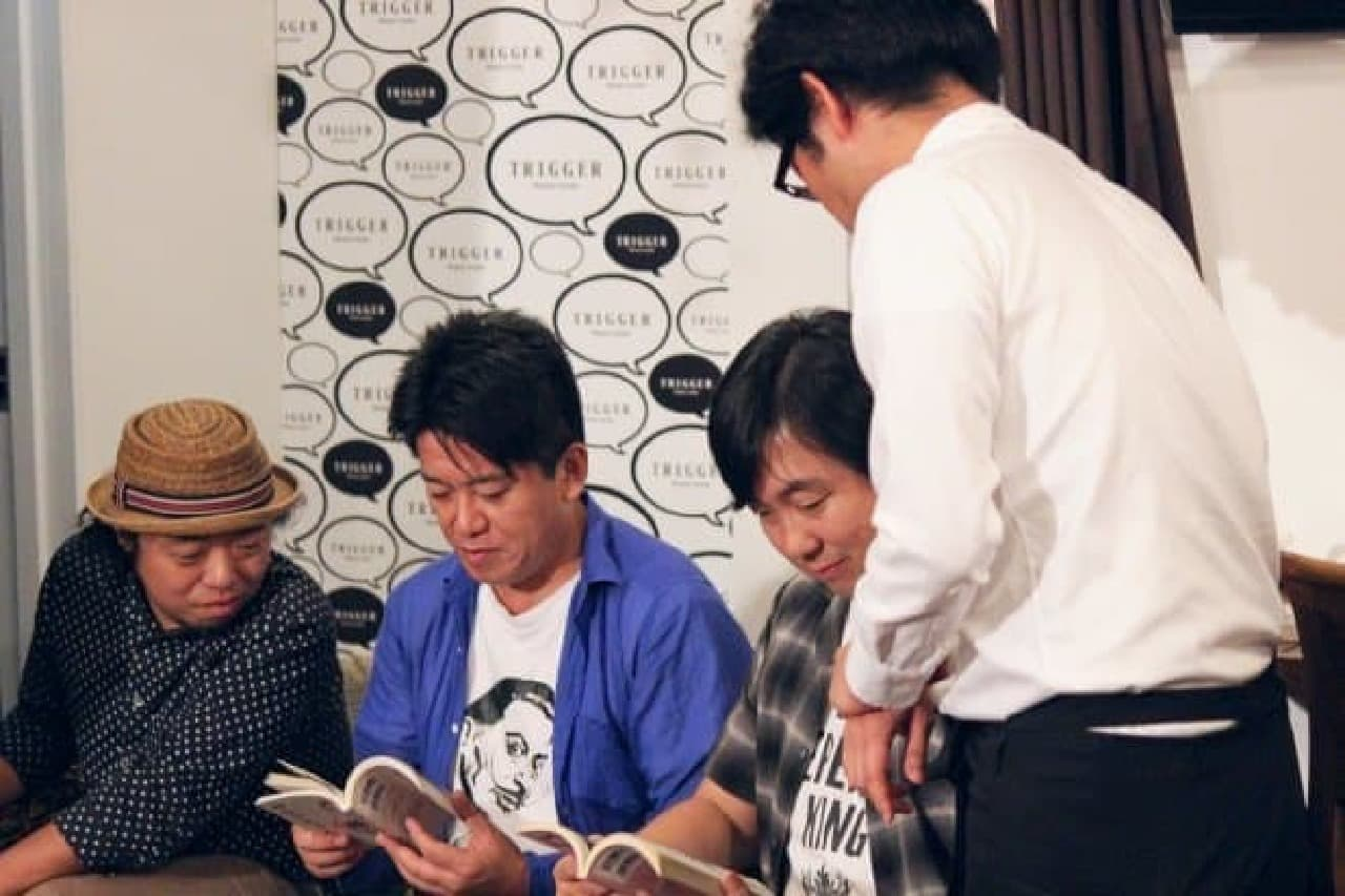 堀江さんも「コンシェルジュの知識とレコメンドは素晴らしい」と絶賛