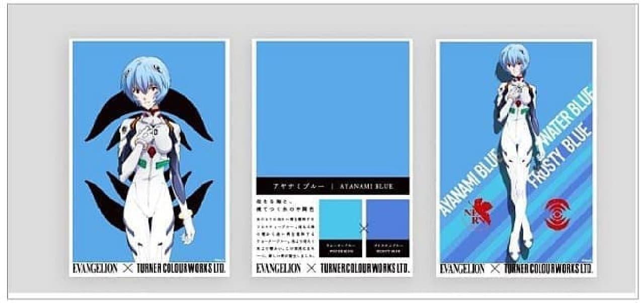 購入特典としてオリジナルカードが付属  (左)J COLOUR用、(右)アクリルガナッシュ用