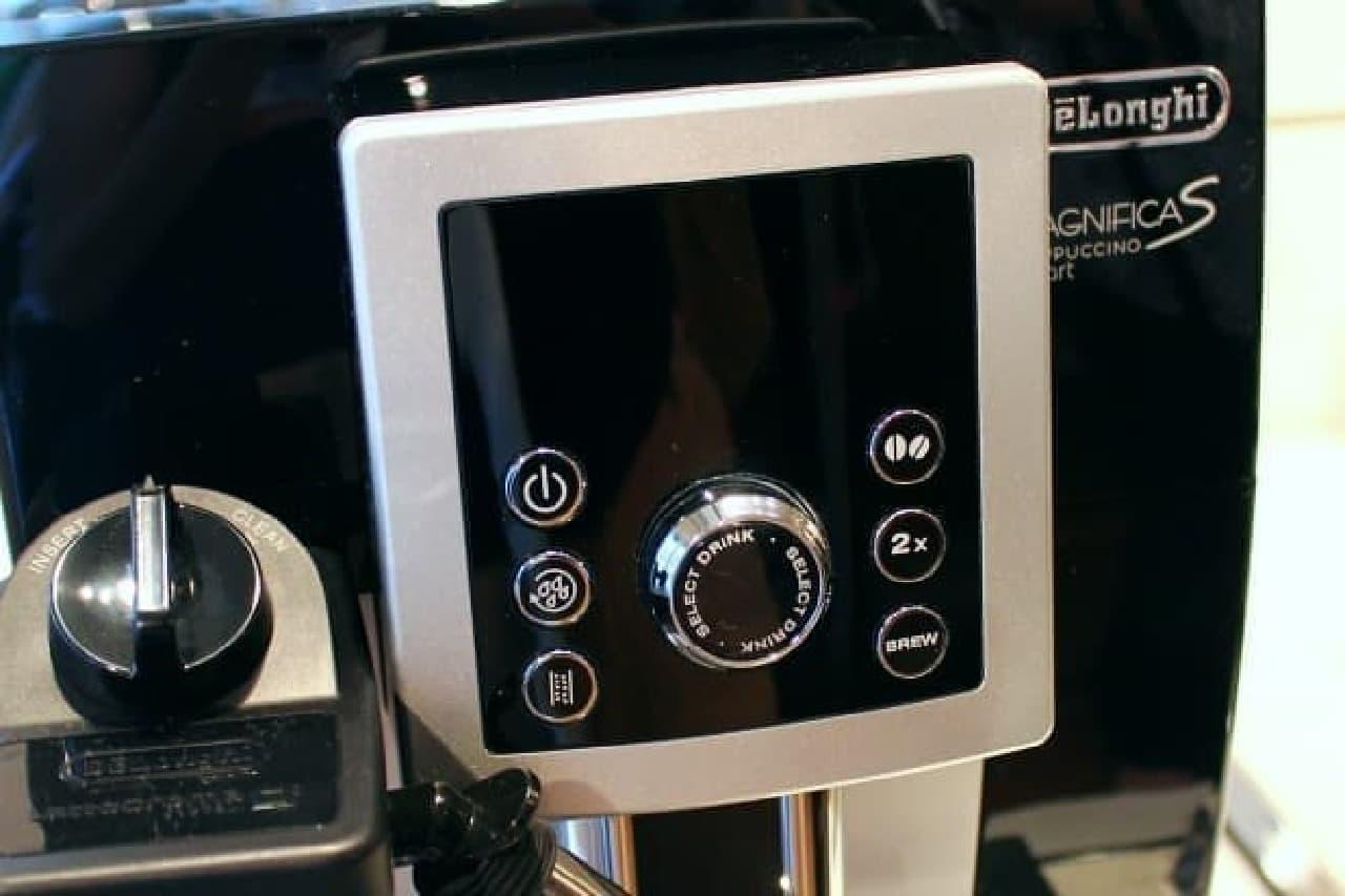 ダイヤルで好きなメニューを選んで抽出ボタンを押すだけ  (画像は電源OFF時)