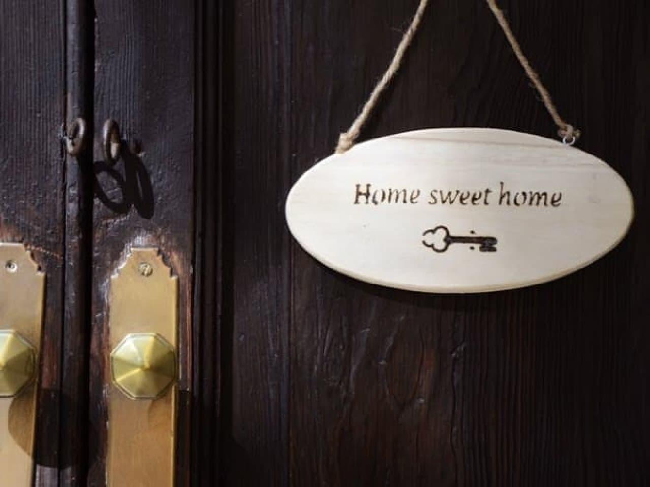 """家の表札を熱彫刻した例  """"Sweet Home(楽しい我が家)""""は、しっかりとロックされている?"""