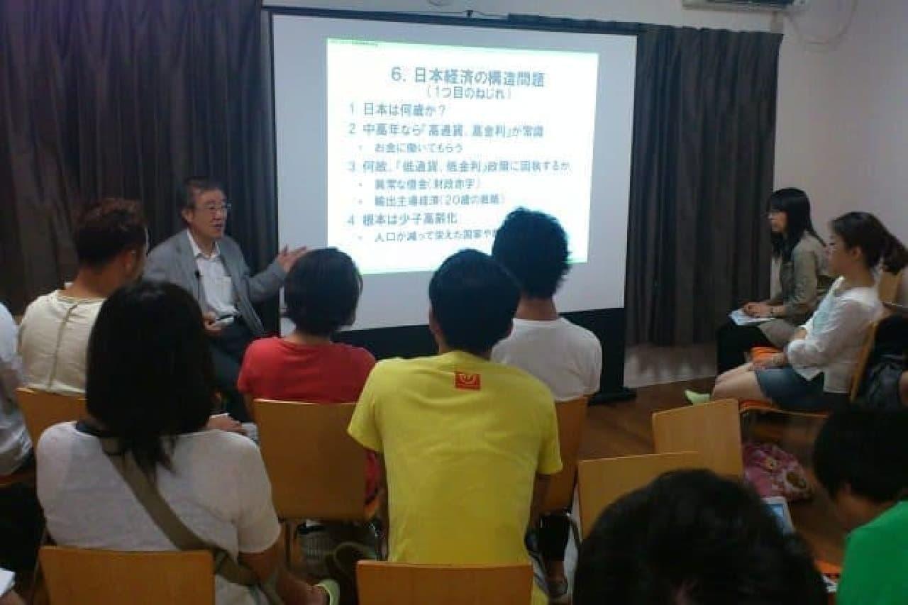 定期的にセミナーや勉強会を実施  (画像は東京の起業家シェアハウスのもの)