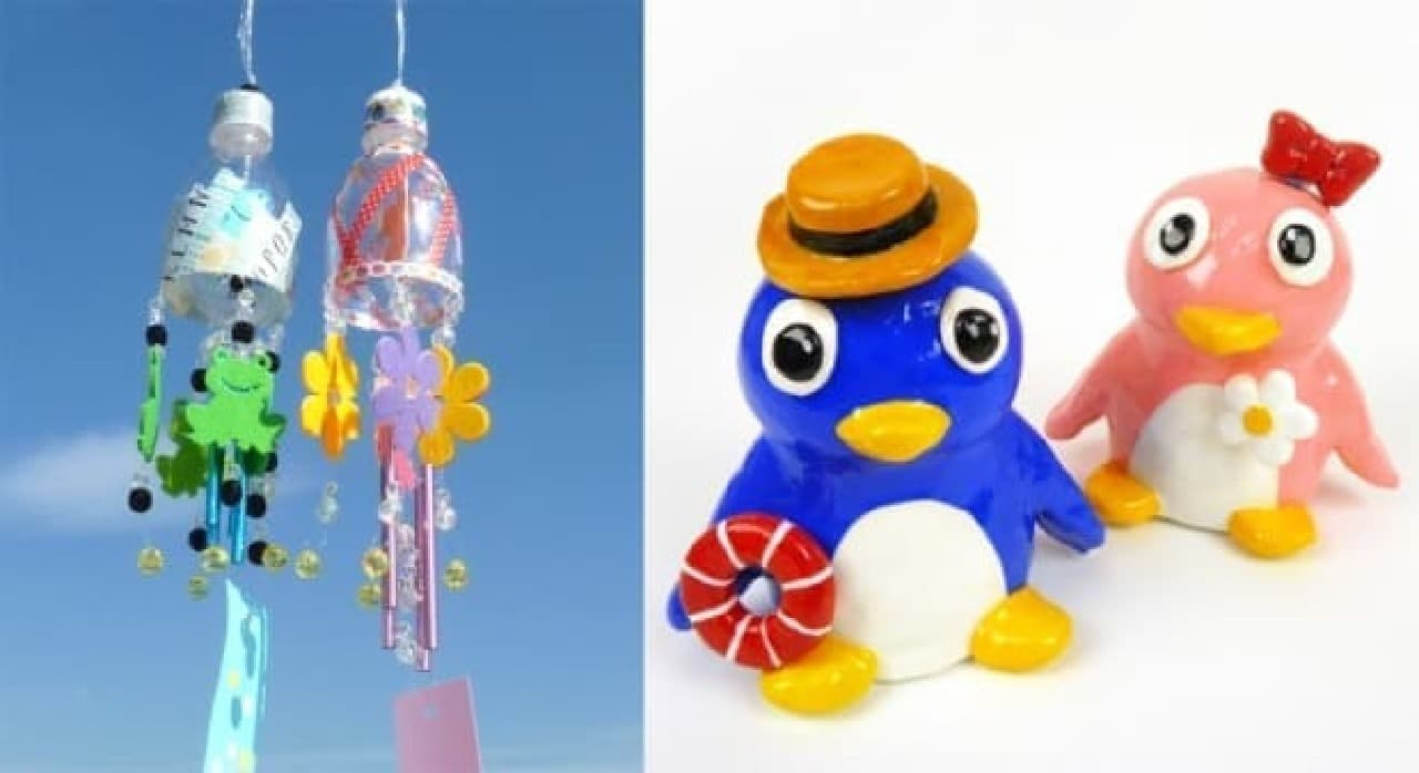 (左)ペットボトルで作るエコ風鈴(材料費:1,800円)  (右)粘土で作る貯金箱(材料費:1,500円)