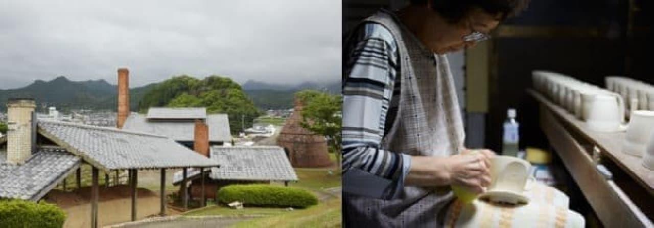 焼き物の町・波佐見町(長崎県東彼杵群)