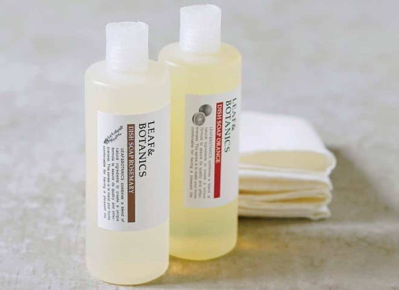 化粧品にも使われている洗浄成分を配合