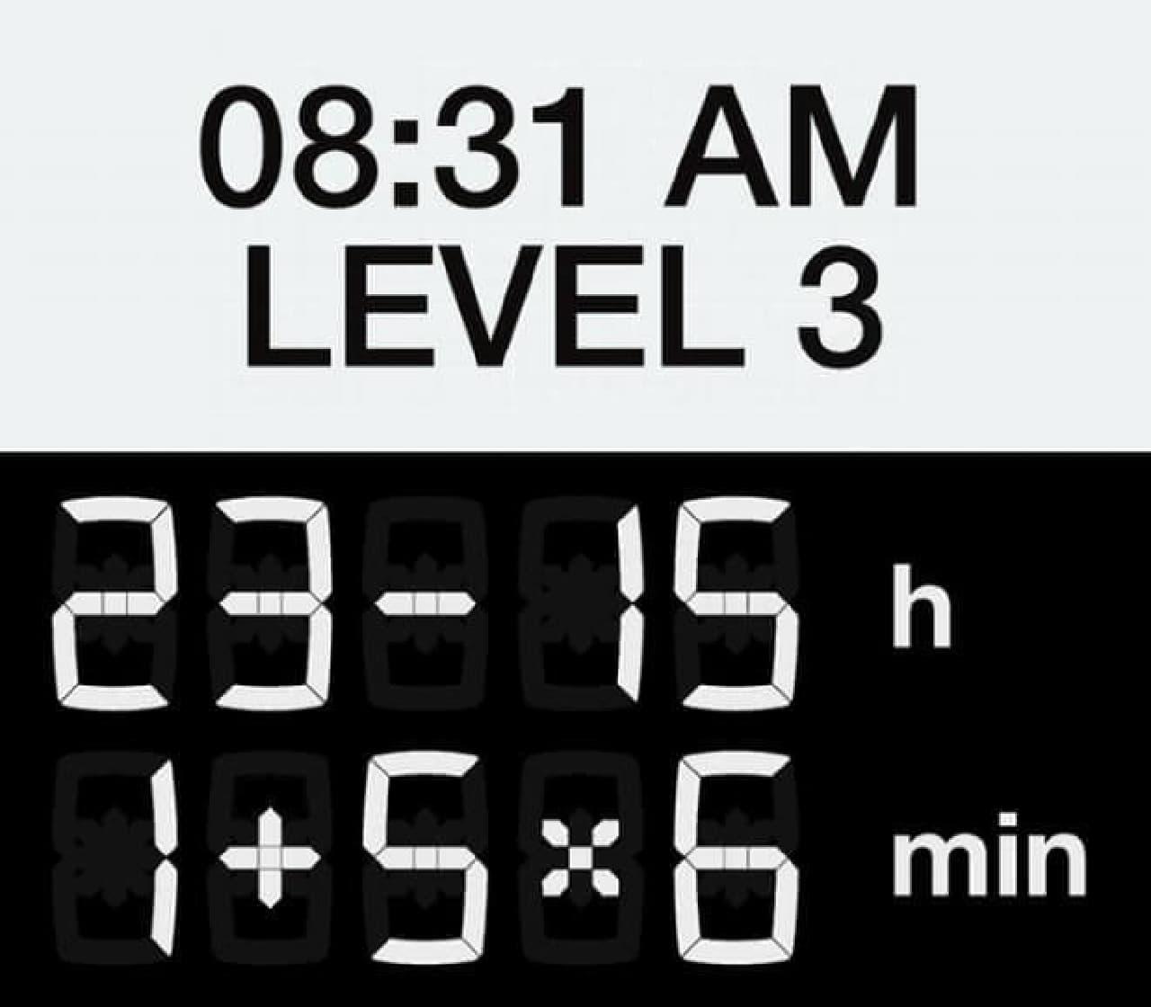 こちらは「LEVEL3」  寝ぼけていたら8時36分だと思ってしまうかも?