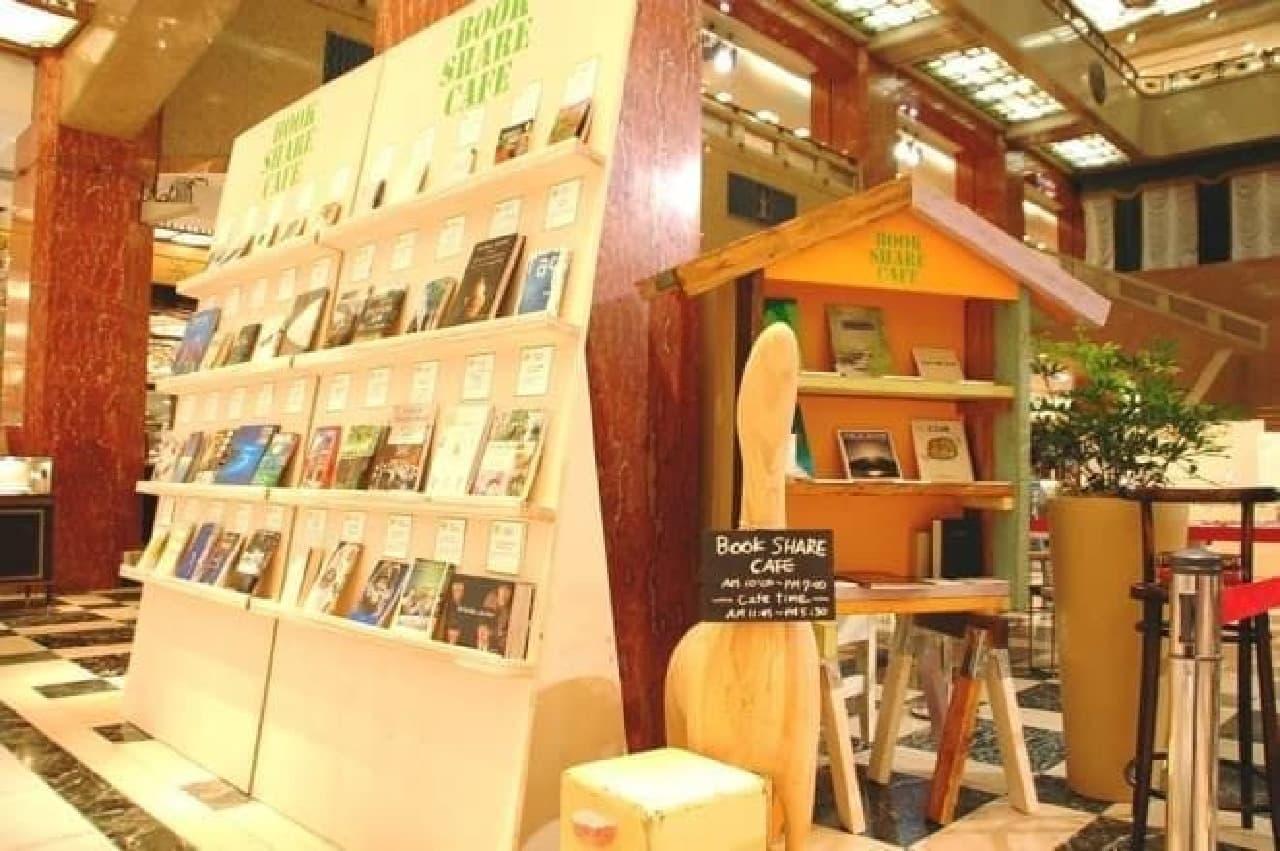 本とカフェ、グリーンのある空間でゆっくり過ごす  (※出典:三越公式Facebook、昨年開催時のもの)